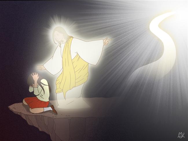 ©キリスト教福音宣教会